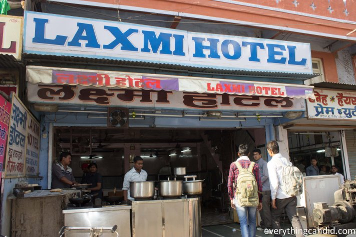 Laxmi Hotel at Station Road