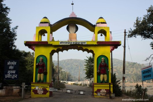 A travel blog on 1000 years old Bhoram Deo Temple.